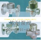 Y型式/北京式(圆盘式)热动力蒸汽疏水阀